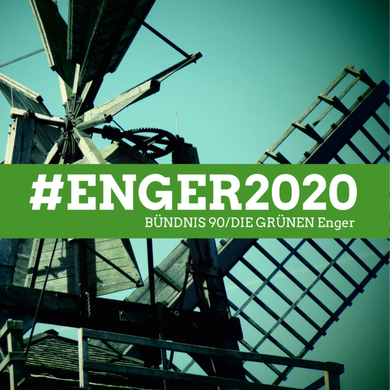#ENGER2020